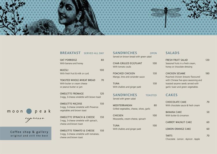 Coffeeshop_menu_2013_1