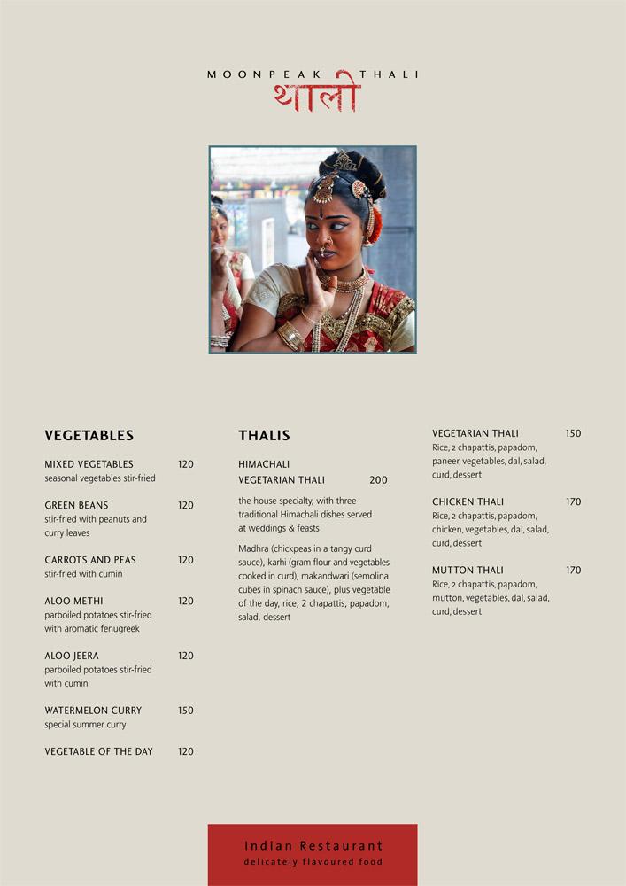 Thali_menu_2013_2