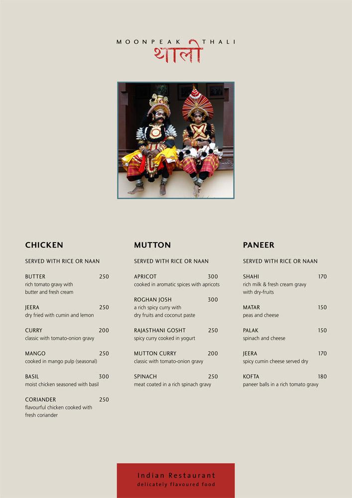 Thali_menu_2013_3